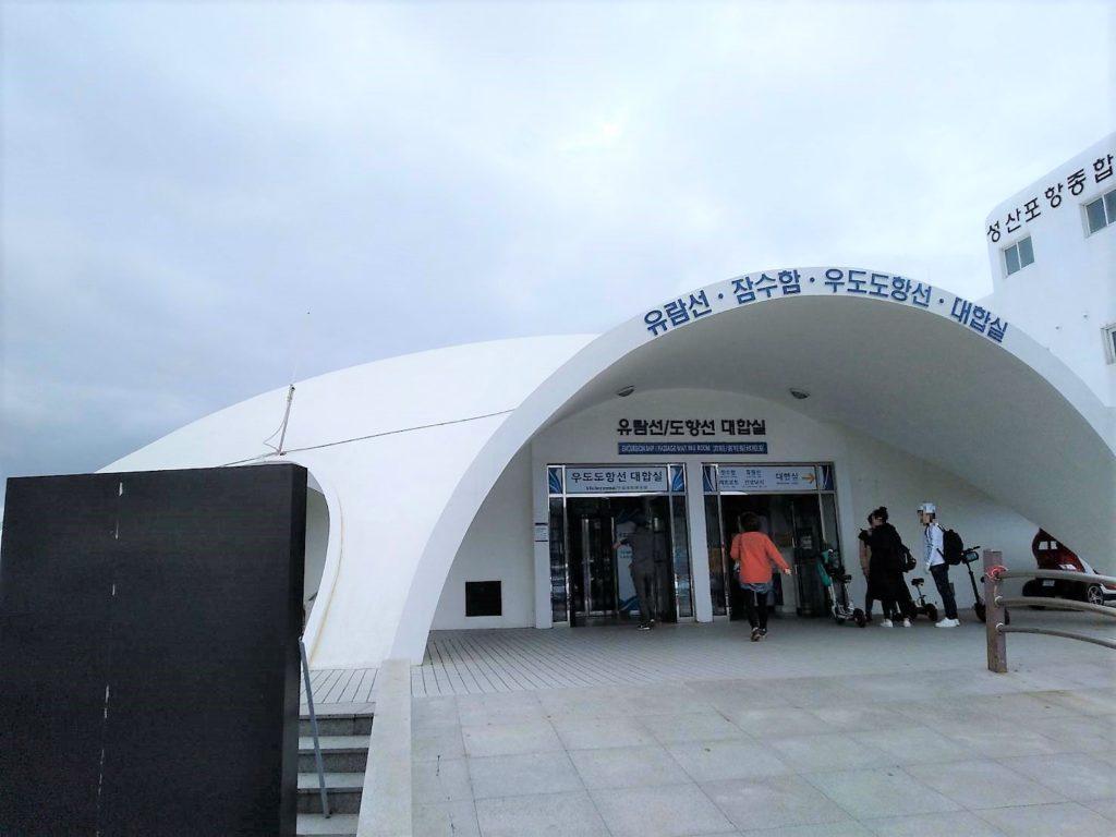 チェジュ(済州)の城山港からバス停までの行き方【写真あり】