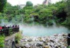 スターフライヤーでいく女子旅in台湾③ 台北近郊・北投