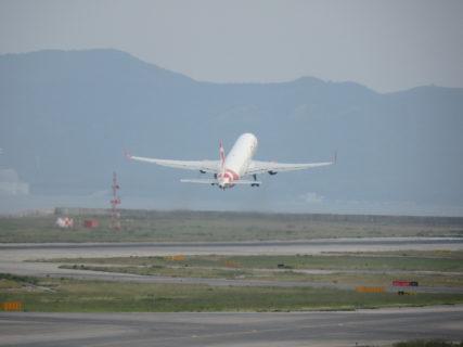 How to travel Osaka from KIX, Kansai International Airport