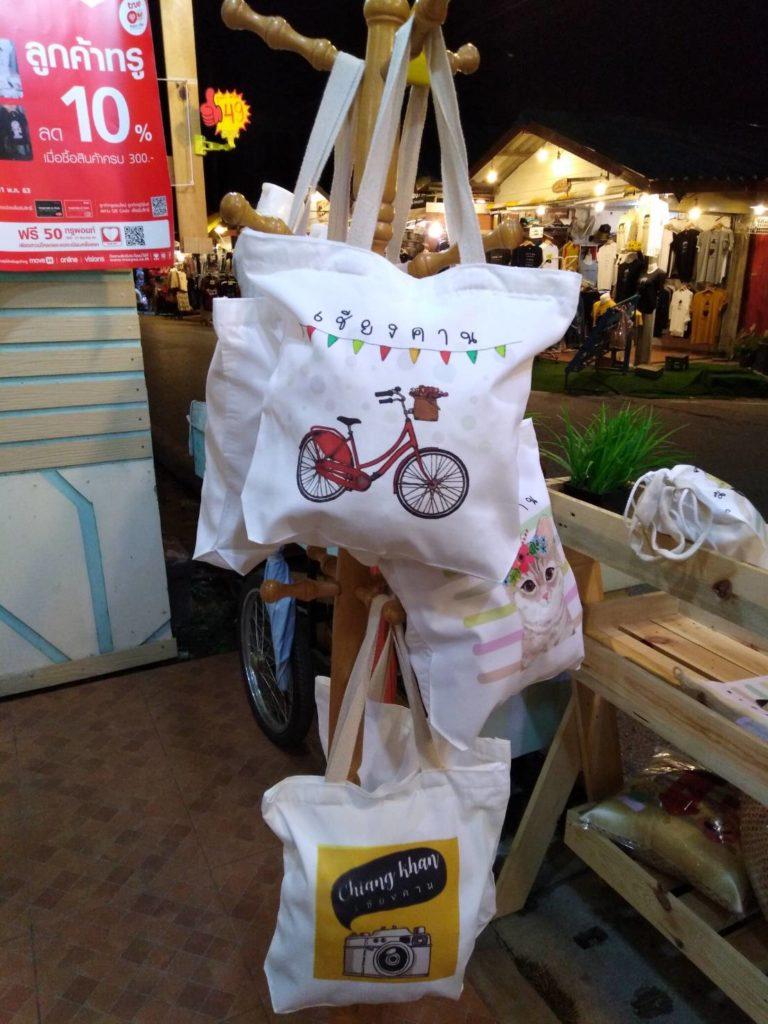 タイで見つけたシンプルでかわいいトートバッグ